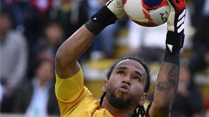 Gallese sobre derrota de Perú: