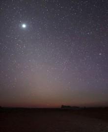 """NASA: descubrimiento de gas en Venus es el """"más importante"""" hallazgo en la búsqueda de vida extraterrestre"""
