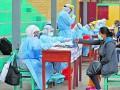 Minsa: lanzan alerta epidemiológica y piden a centros de salud prepararse ante eventual segunda ola del COVID-19